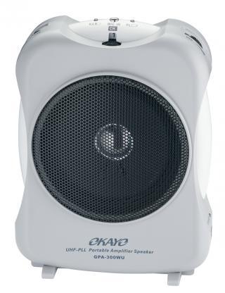 Imagen del amplificador GPA-300WU