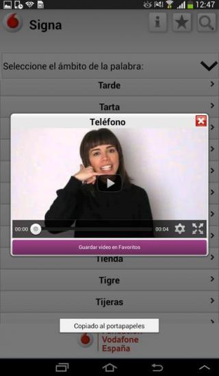 Imagen de la interfaz de Signame