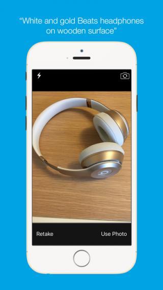 iDentifi interface image
