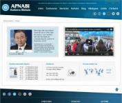 Imagen de la página web de Apnabi