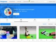 Imagen de la página web de CEAPAT 3D Support Technologies
